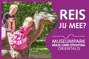 Museumpark-Orientalis-300-200-2017